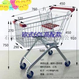 低价促销超市购物车,商超手推车供应商
