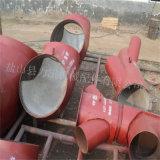 630x8電廠煤粉管道用陶瓷貼片耐磨彎頭