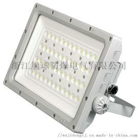 液化气站led防爆路灯,方形LED油站灯