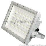 液化氣站led防爆路燈,方形LED油站燈