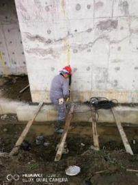 江西南昌市自來水堵漏公司自來水池伸縮縫補漏