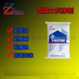 混凝土抗滲劑防水防潮抗滲劑提高混凝土的自防水抗滲