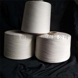 环保面料环锭纺竹纤维纱线16支21支32支裕邦纺织