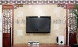 多樣式室內電視背景牆鏤空花格板時尚裝飾板專業定製