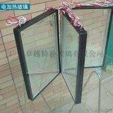 电加热玻璃 中空电加热玻璃 电加温玻璃