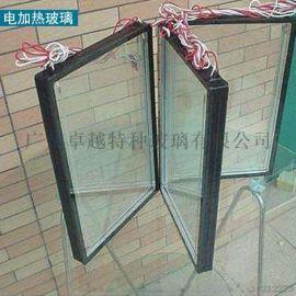 電加熱玻璃 中空電加熱玻璃 電加溫玻璃