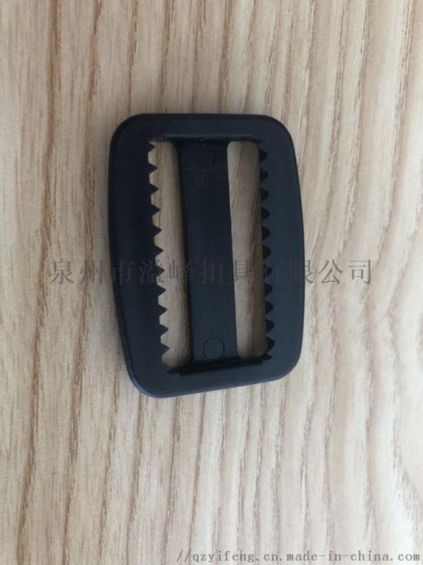 箱包調節三檔扣 加厚帶齒日字扣 各類調節扣具