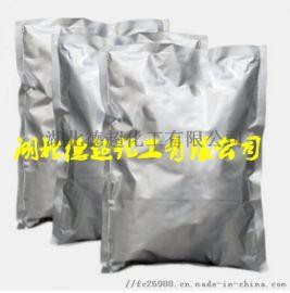 生产 磷系反应型阻燃剂
