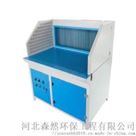 一体式打磨除尘工作台环保设备废气处理设备