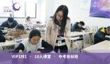 张家港澄鹿路包基花苑数学一对一补习一般多少钱晓教育