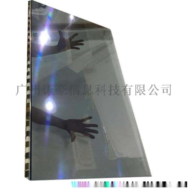 原装进口ASI545FB01-0OLED透明屏