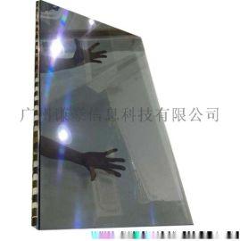 原裝進口三星ASI545FB01-0OLED透明屏