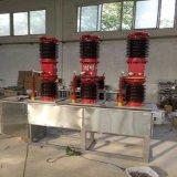 高壓真空斷路器35KV,10KV,zw7,ZW32