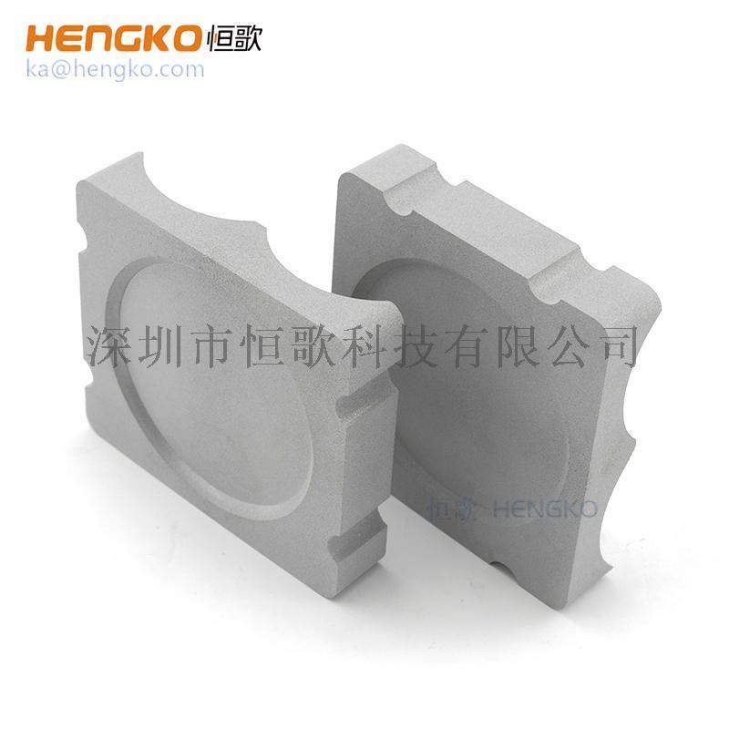 耐熱衝擊機械強度高粉末冶金燒結過濾器
