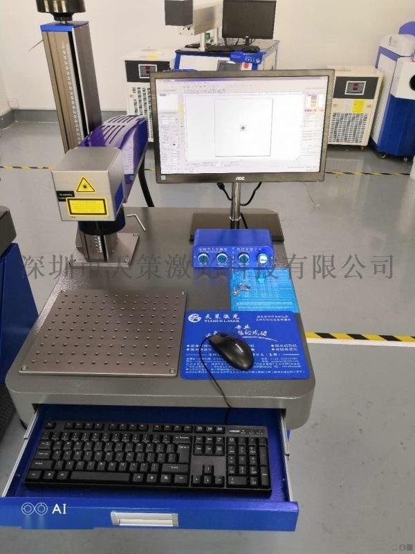 馬口盒鐳射鐳雕機,鐵盒鐳射鐳雕機,列印商標