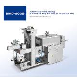 全自动热收缩包装机袖口叠加式(BMD-600B)