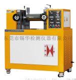 东莞小型开炼机价格XH-401浙江双辊塑胶开炼机