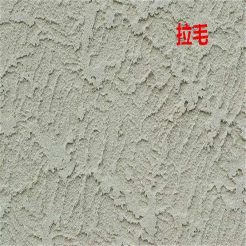 筑牛牌干粉界面剂厂家-优质粉料界面剂 混凝土拉毛