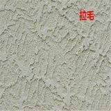 築牛牌乾粉界面劑廠家-優質粉料界面劑 混凝土拉毛