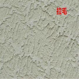 築牛牌幹粉界面劑廠家-優質粉料界面劑 混凝土拉毛