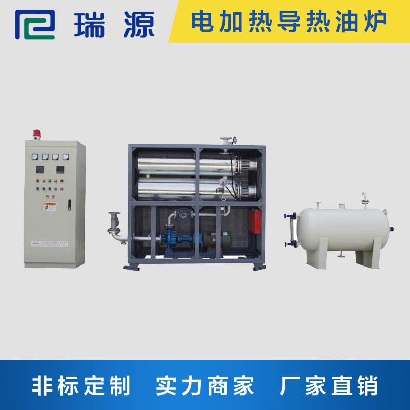 江苏瑞源厂家直销搪瓷反应釜电加热导热油炉