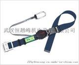 日本fujii藤井电工消防用安全带TRL-521