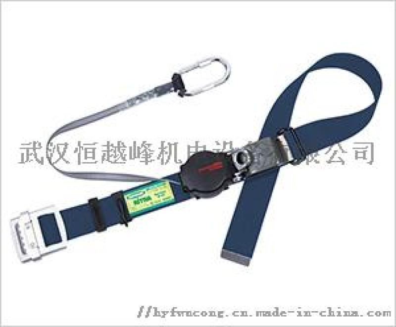 日本fujii藤井電工消防用安全帶TRL-521