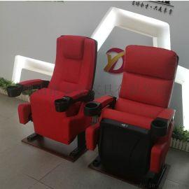 廠家定制影院座椅,款式多樣可折疊高端皮制座椅