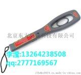 手持金属探测器 北京手持金属探测器