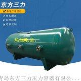 储气罐 蒸汽储气罐 分气缸蒸汽储罐 6立方10kg