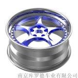 鋁合金轎車鍛造輪轂改裝輪轂1139