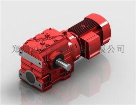S97减速机|S97蜗轮减速机|迈传斜齿涡轮减速机