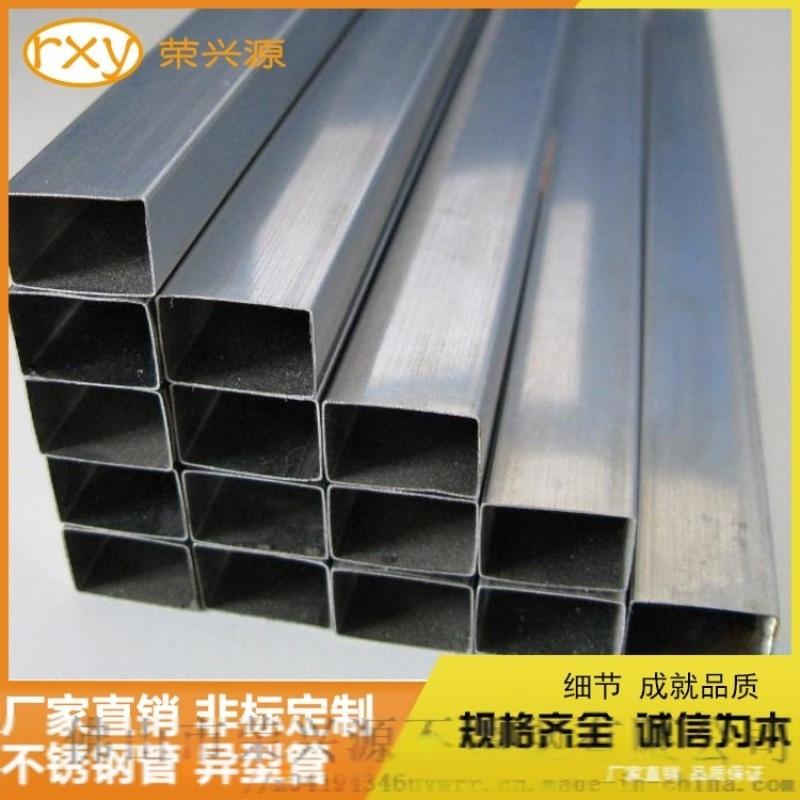 小口徑不鏽鋼方矩管廠家201不鏽鋼矩形管32*23