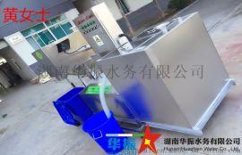 湖南餐厨垃圾处理设备、长沙自动隔油器
