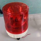 蜂鳴器TBJ-150 AC220V