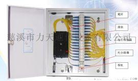 三网共融共建 72芯直熔光缆分纤箱