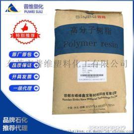 聚苯醚PPO1951B日本旭化成1951J突出的电绝缘性