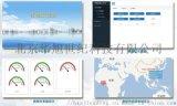 儀器儀表數據遠程監控平臺-RDC系列