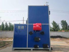 魯藝多功能一體機先進技術解決了傳統鍋爐的弊端