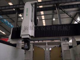 济南锐达通豪迈比亚斯巴吉五轴加工中心五轴联动实木