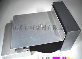 江苏变形缝厂家直销屋面铝合金盖板转角型