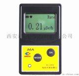 供应西安君畅jcg1100个人辐射剂量仪