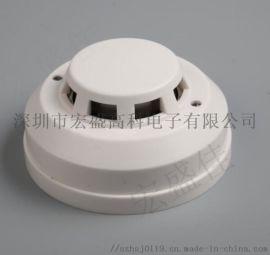 耐高低温感烟火灾探测器/耐高温烟雾报警器