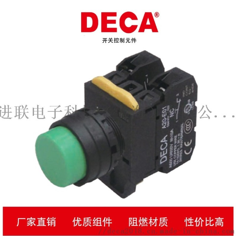 DECA 凸头型按钮开关UL认证A20B-M2E1