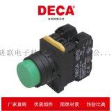 DECA 凸頭型按鈕開關UL認證A20B-M2E1