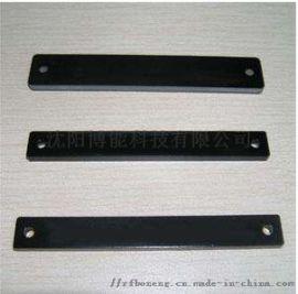 金属RFID电子标签