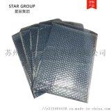 屏蔽膜气泡包装袋 主板PC板防静电保护包装袋