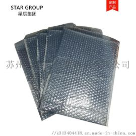 膜气泡包装袋 主板PC板防静电保护包装袋
