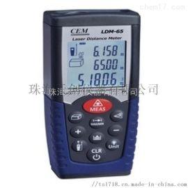 远距离手持式激光测距仪 LDM-65/70