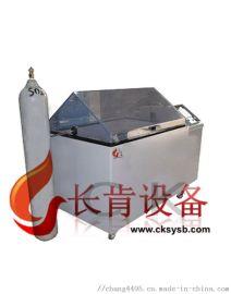 上海长肯二氧化硫试验箱耐腐蚀实验室抗蚀性试验机